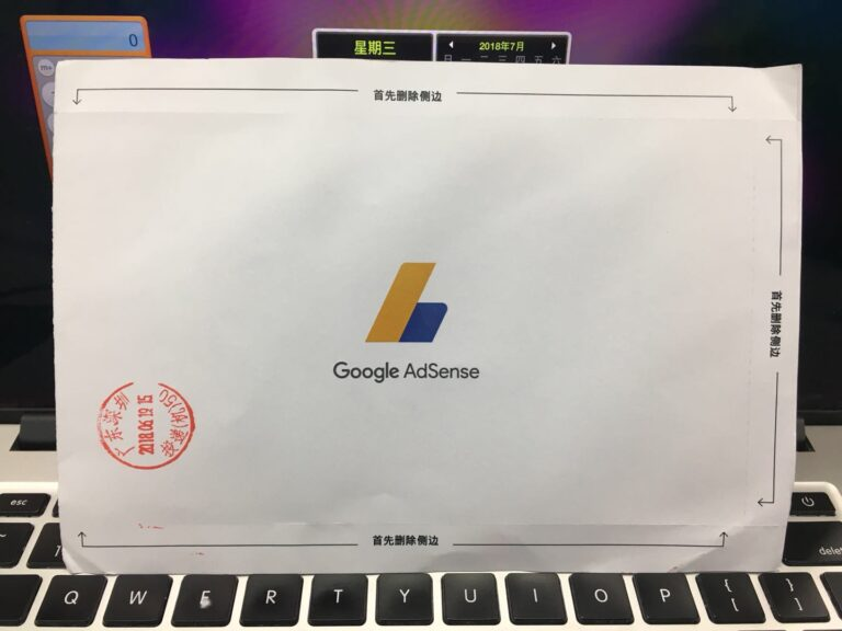 Google Adsense PIN 码信封