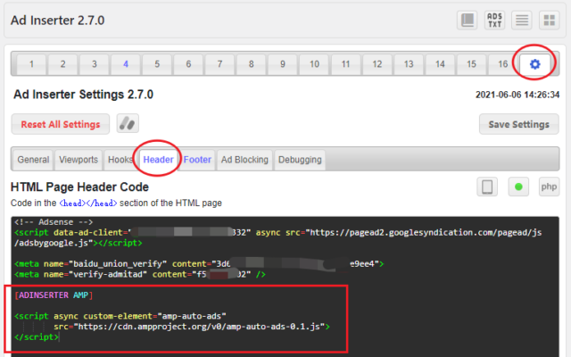 Ad Inserter 添加 head 代码